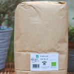 Farine de blé, 2kg